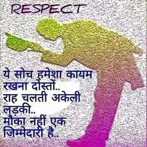 Respect Girls Good Quotes Hindi Quotes Quotes Respect Quotes