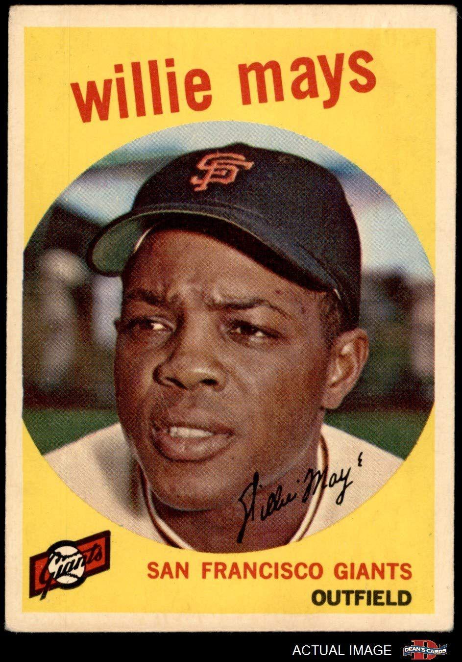 1971 topps baseball cards worth money