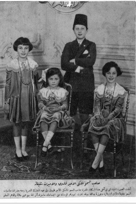 الملكة فوزية Prenses Fevziye Antiquariato Egitto