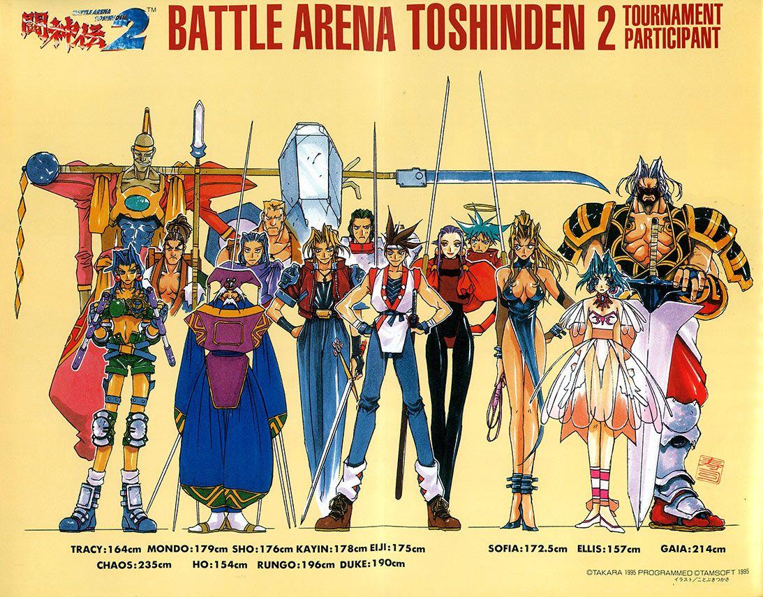 Battle Arena Toshinden 2 Artwork Retro Arcade Vintage Japan