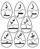 Арабский алфавит   Арабское письмо, Алфавит, Арабский язык
