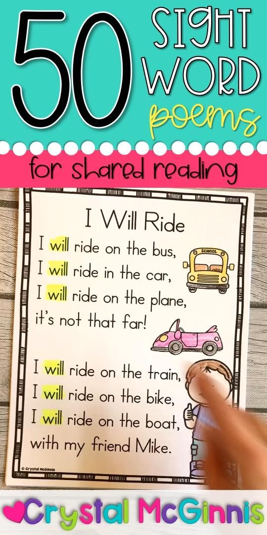 50 Sight Word Poems