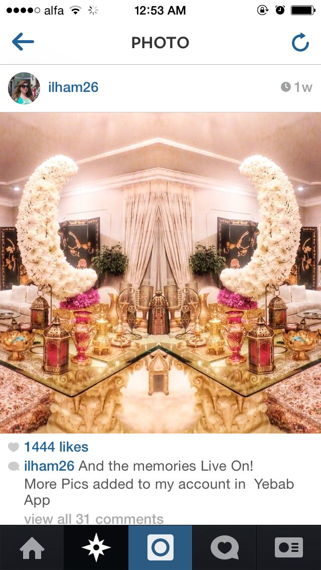 Ramadan Table Decoration Ramadan Crafts Eid Decoration Ramadan Decorations