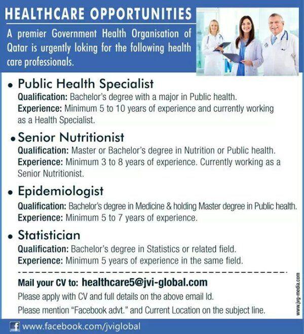 Public Health Specialist Job Vacancy In Qatar Jobs Ads 4 U Public Health Job Ads Health World