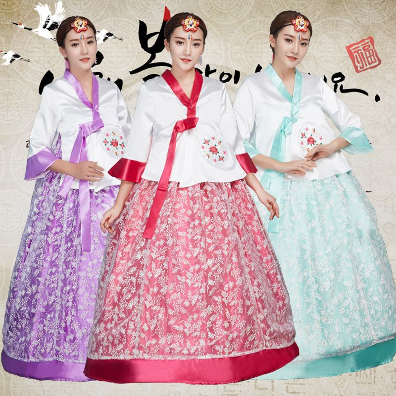 3 colors Embroidery korean traditional dress hanbok korean national ...