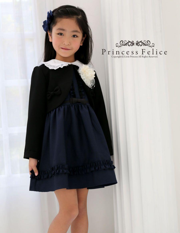4b8394586dc23 子供服 ワンピース 日本製 入学式 リトルプリンセス