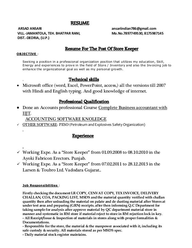 RESUME ARSAD ANSARI ansariindian786@gmail VILL-JAMANTOLA, TEH - professional affiliations for resume examples