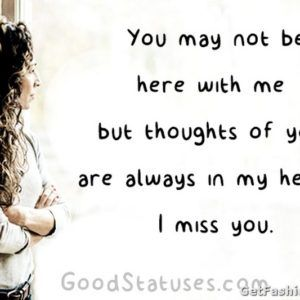 You May Not Here With Me But Throughts Of You Are Always In My Heart