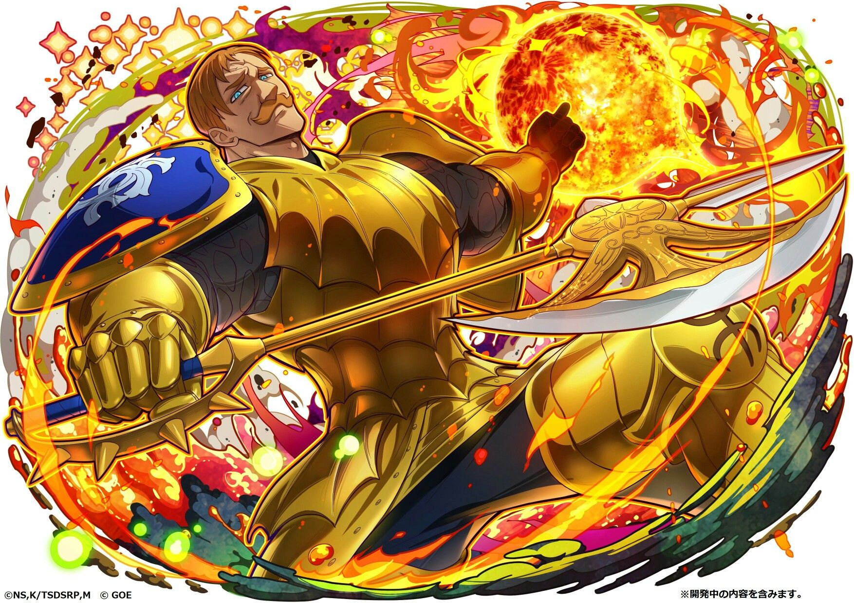 Escanor Escanor, Nanatsu e Gravity falls personagens