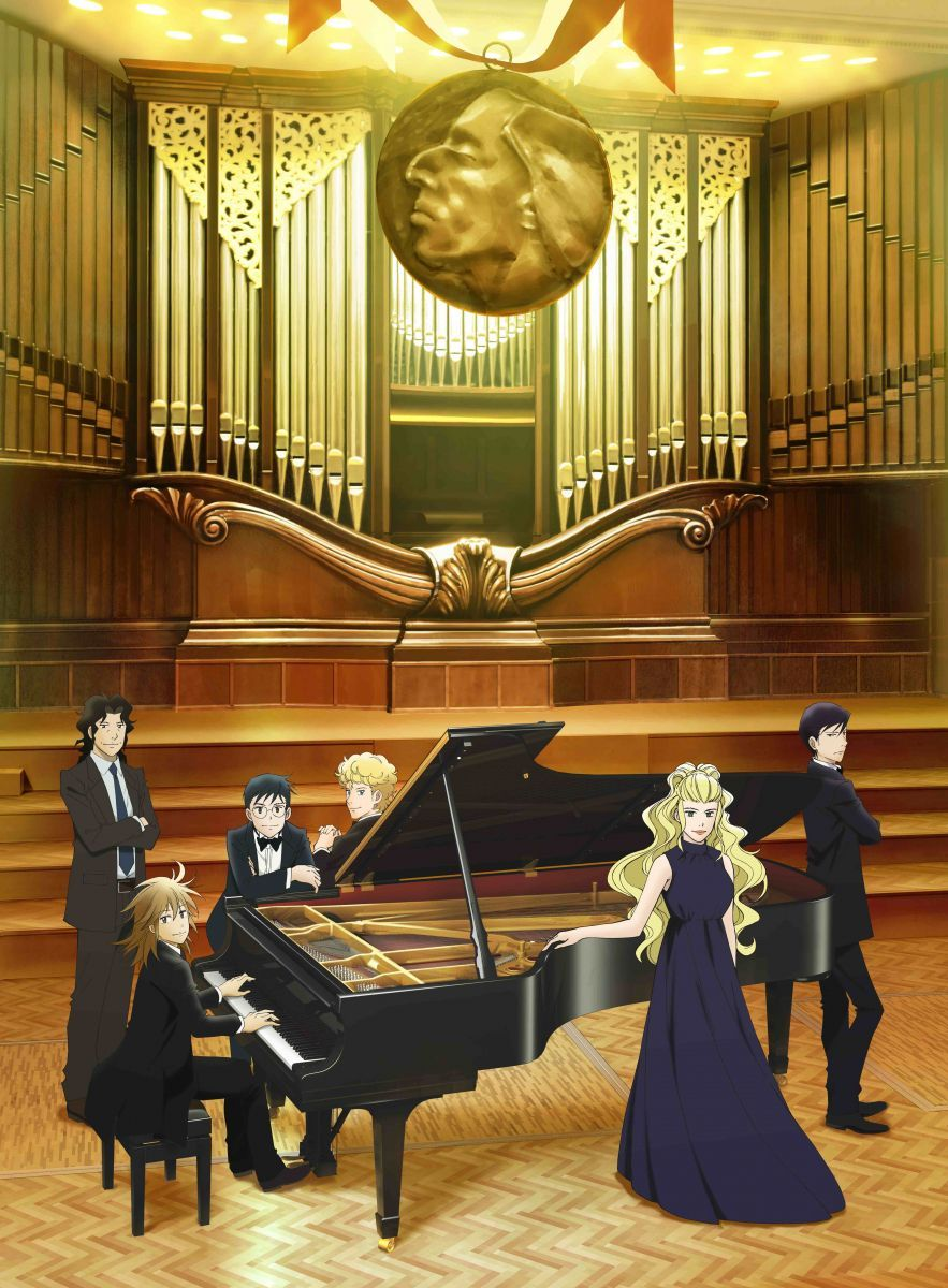 Chopin Competition Arc of anime Piano no Mori anime art