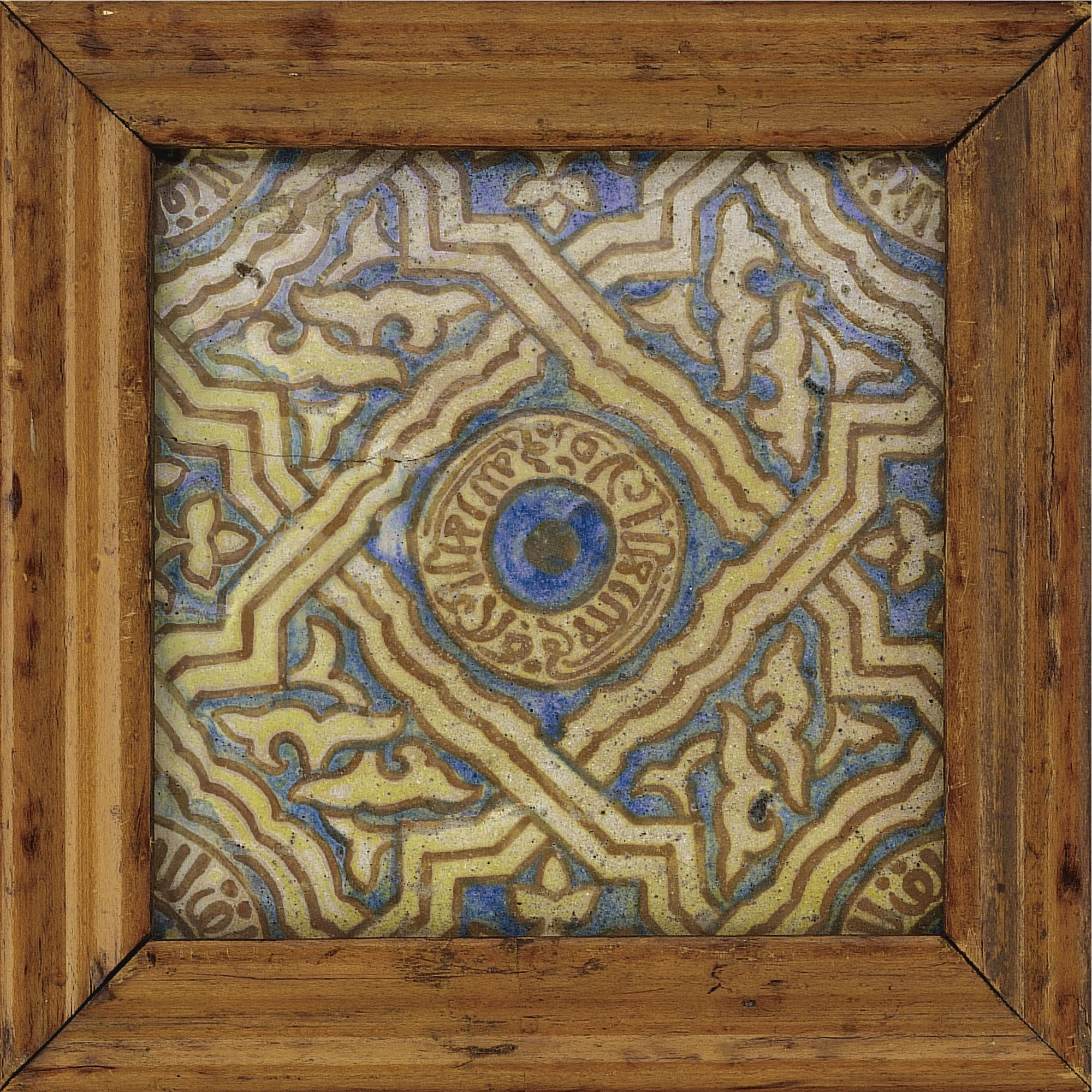 A NASRID LUSTRE POTTERY TILE, SPAIN, 14TH CENTURY of square form