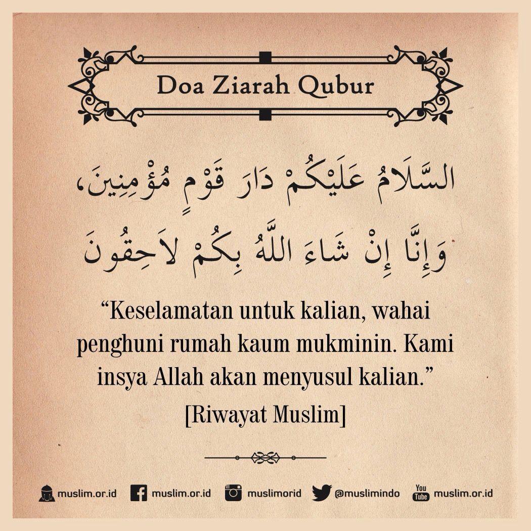 Doa Ziarah Kubur Doa Ziarah Motivasi