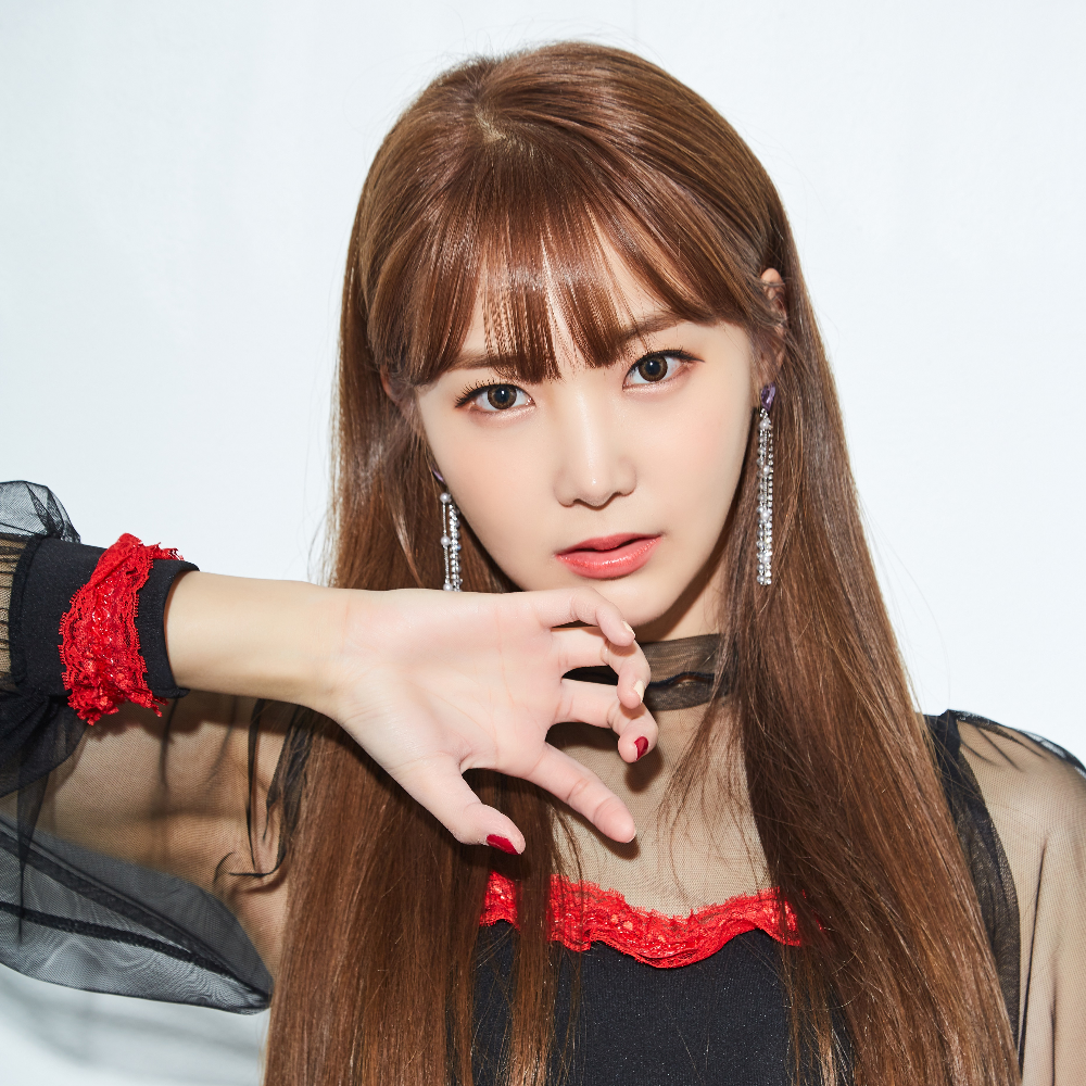 Sua Hashtag Kpop Girls Hashtags Korean Pop
