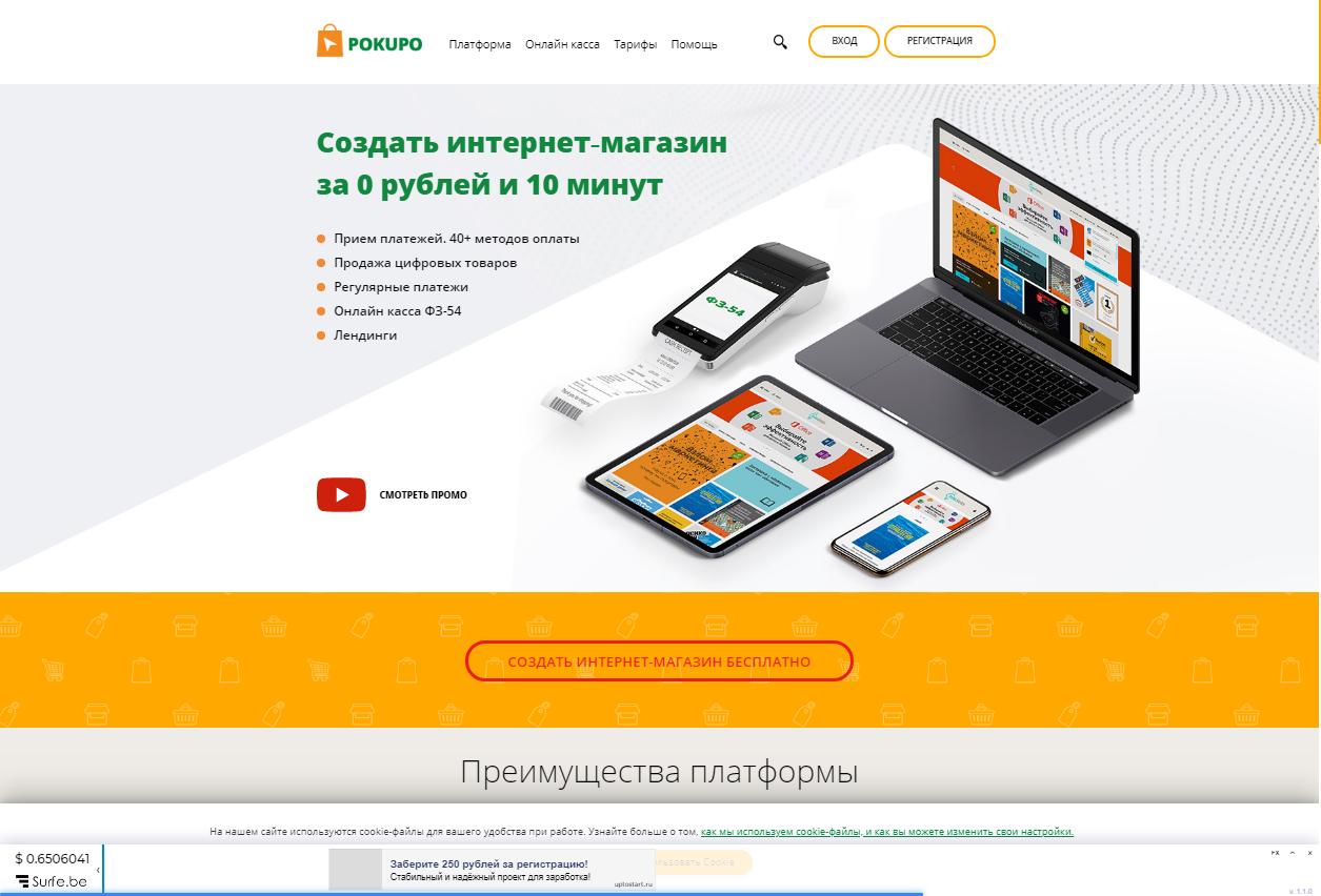 О чем сделать интернет сайт вывод в топ yandex Улица Екатерины Будановой