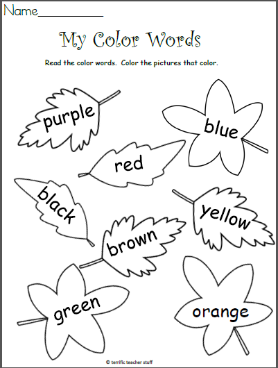 free color worksheet kindergarten fall leaves - Color Activity For Kindergarten