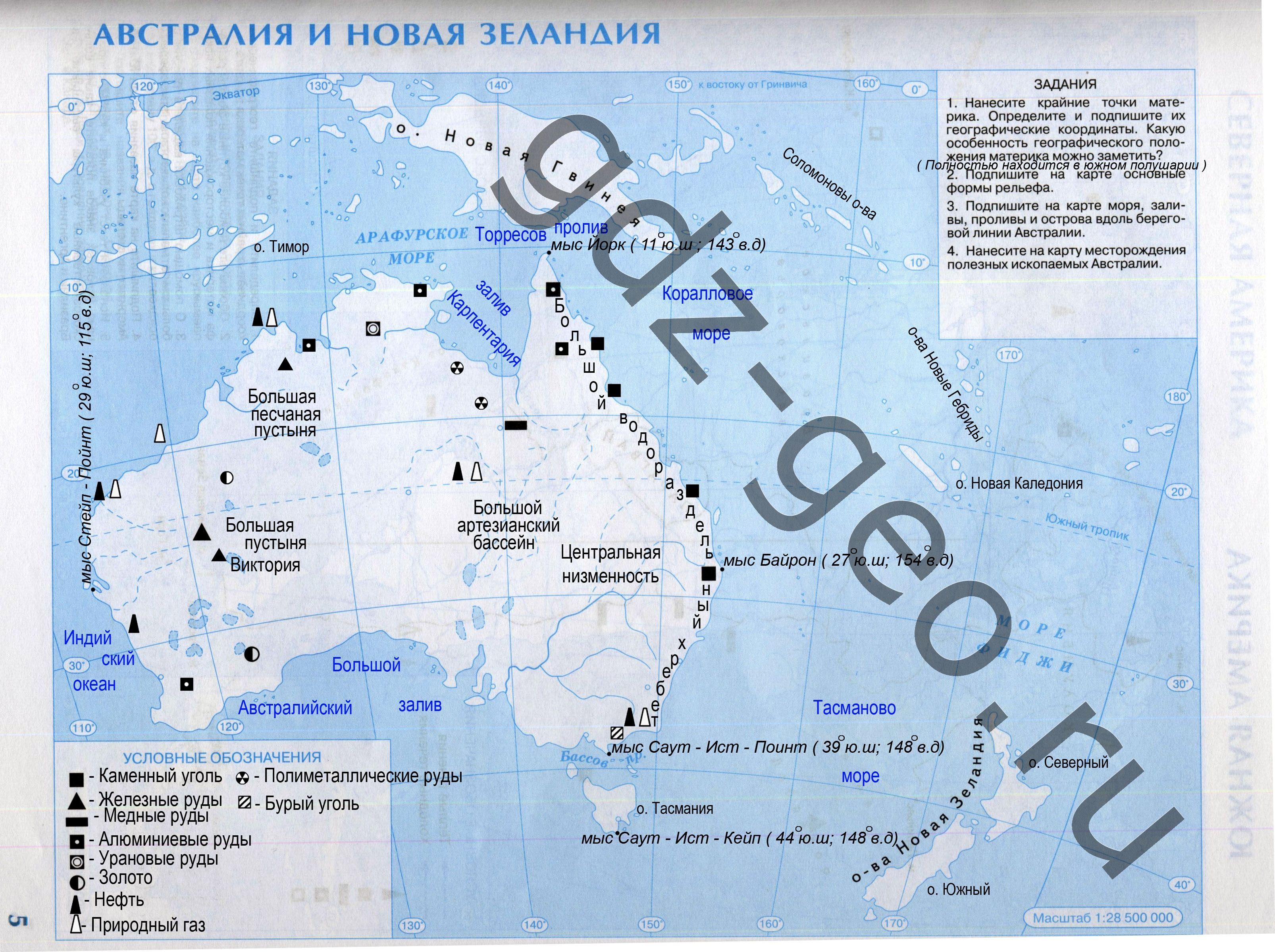 Контурная карта австралии география 7 класс