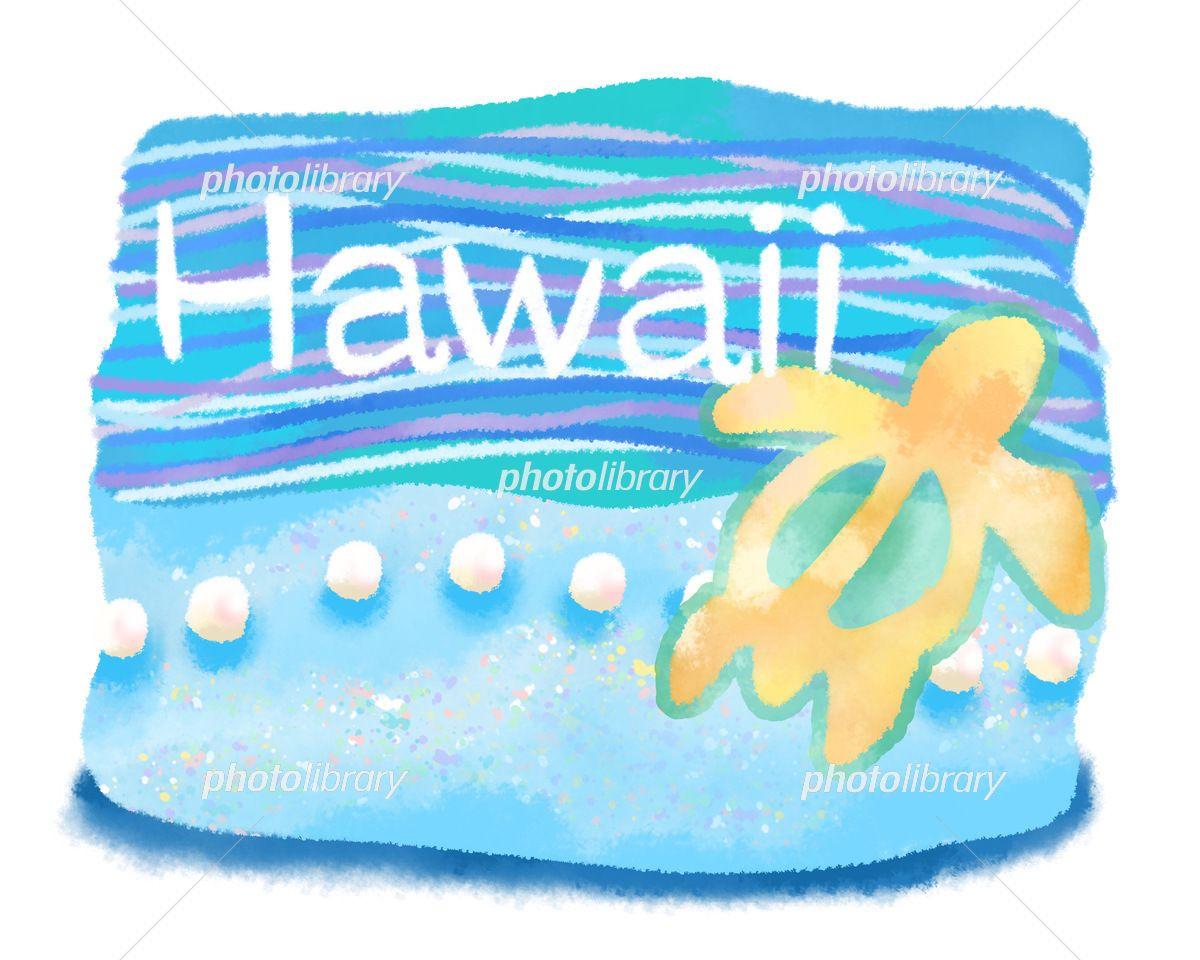 最高の壁紙 最も人気のある 亀 イラスト ハワイ ハワイ 亀 イラスト