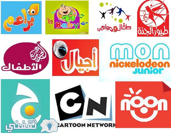 معرفة تردد قنوات الاطفال تعديل التردد الجديد لقنوات الكرتون نايل سات مجانا ثقفني Ramadan Kareem Nickelodeon Cartoon Network