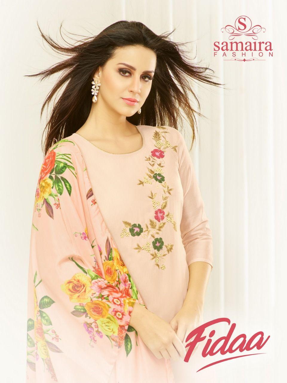 Samaira Fashion Fidaa Upada Silk With Embroidery Work Dress Material
