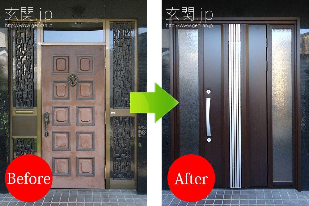 築35年の色あせた玄関ドアが大変身 玄関 リフォーム リフォーム 玄関