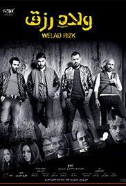 Welad Resq ولاد رزق Movies Movie Posters Poster