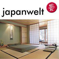 Berlin Futon paravent futon und tatami in berlin bei japanwelt günstig