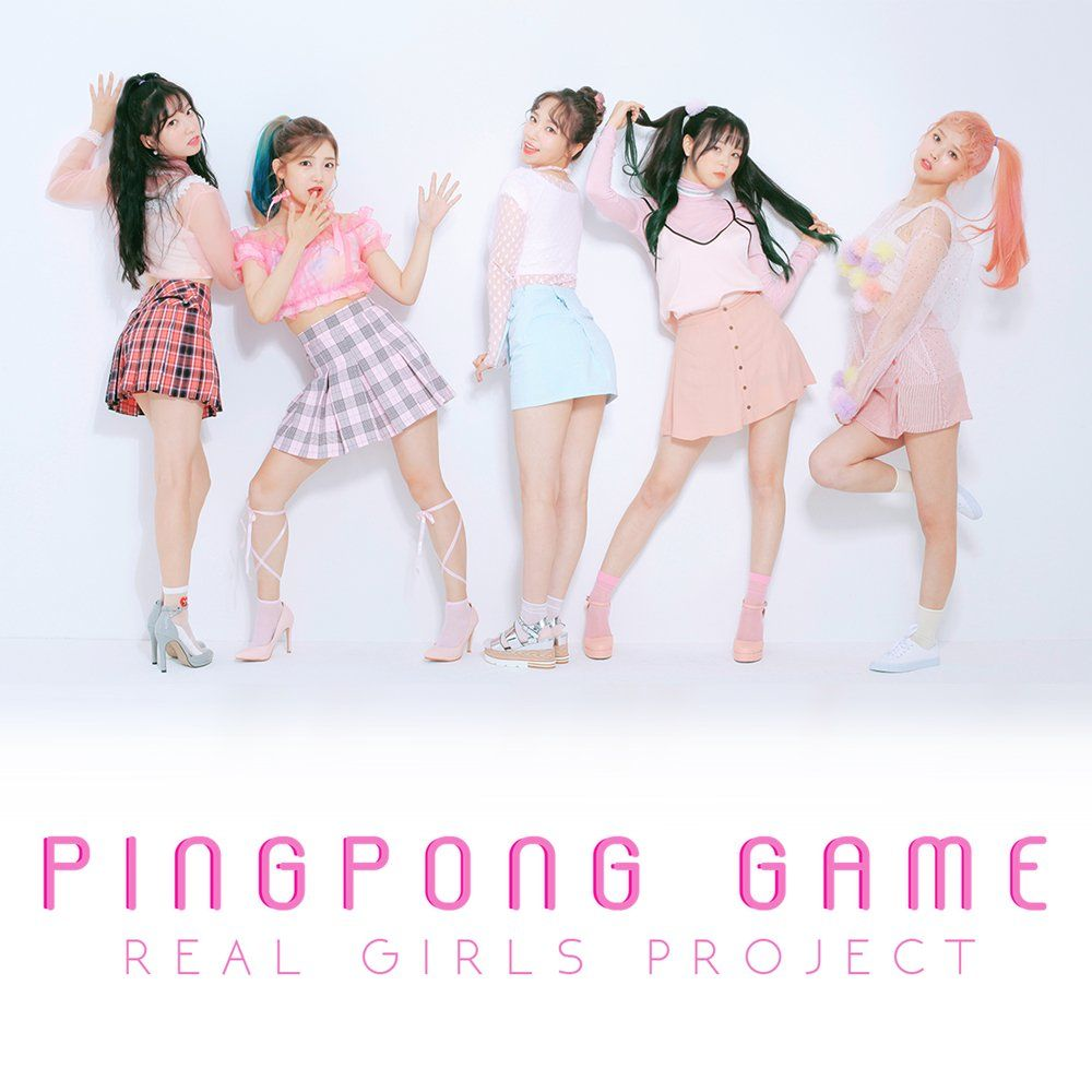 Theidolm Ster Kr Jp On Twitter In 2020 Real Girls Girl Projects Kpop Girls