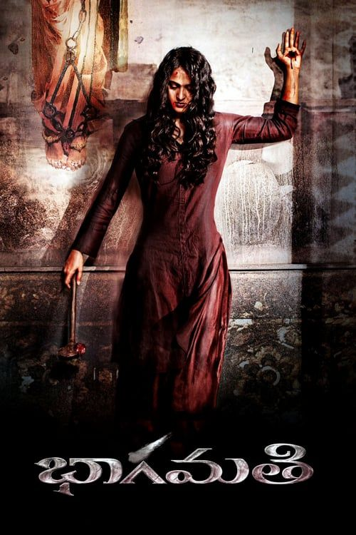 Tamil Full Movie Free Mr. Majnu Tamil Movie Torrent