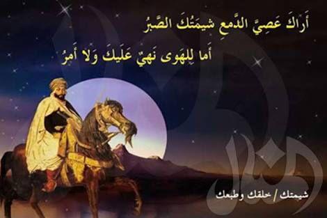 ابو فراس الحمداني Movie Posters Movies Poster