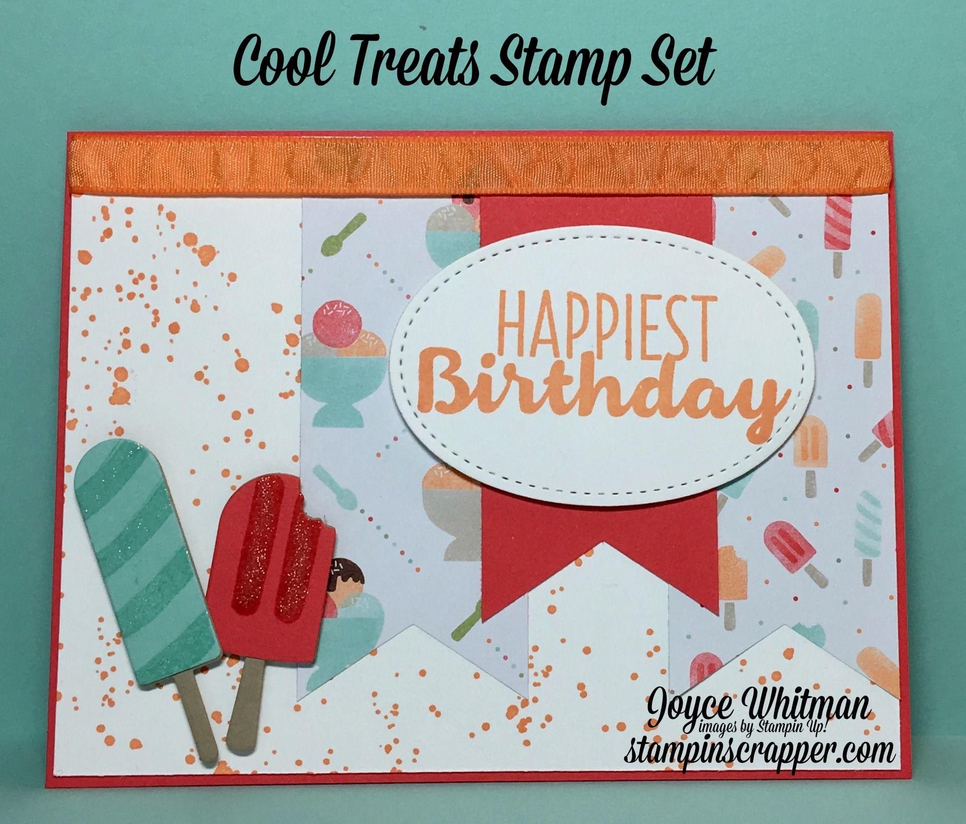 onstage cool treats swap card  swap cards handmade