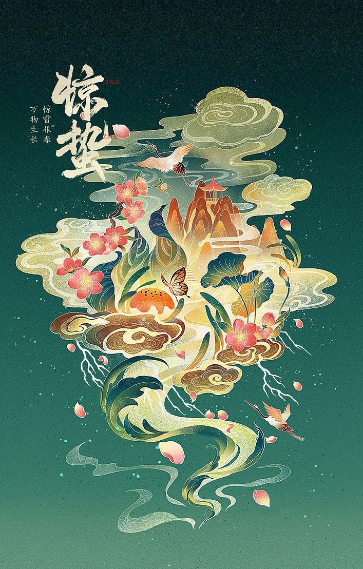 惊蛰|插画|商业插画|香奈_XN         - 原创作品