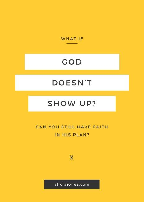 What do you do when God doesn't show up in the midst of anxiety?   aliciajones.com