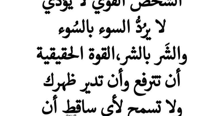 10 توبيكات واتس حلوة كلها حكم ومواعظ Arabic Calligraphy Calligraphy