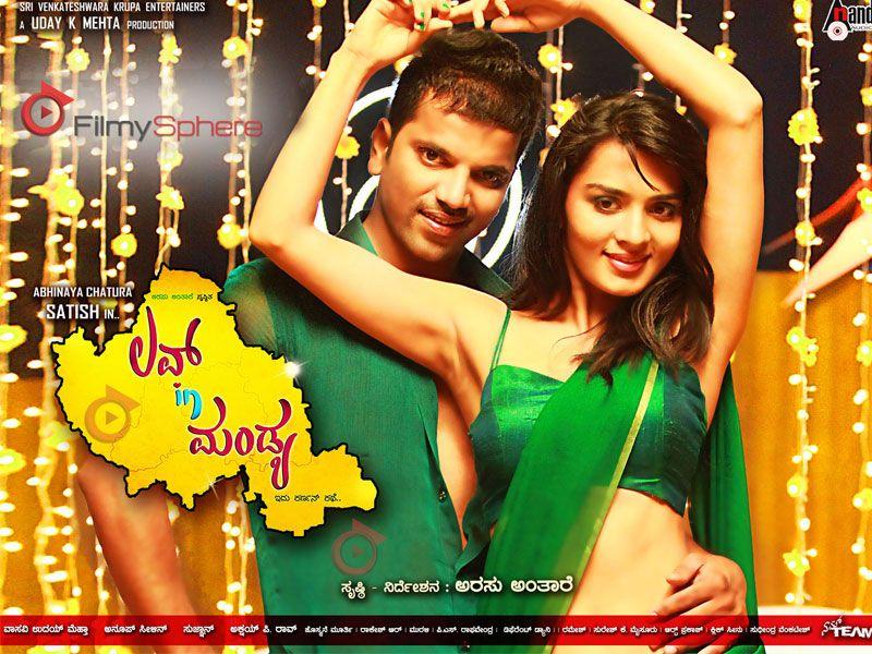 Watch full movie online: Watch Love in Mandya Kannada Movie (2014) Kannada Movie online