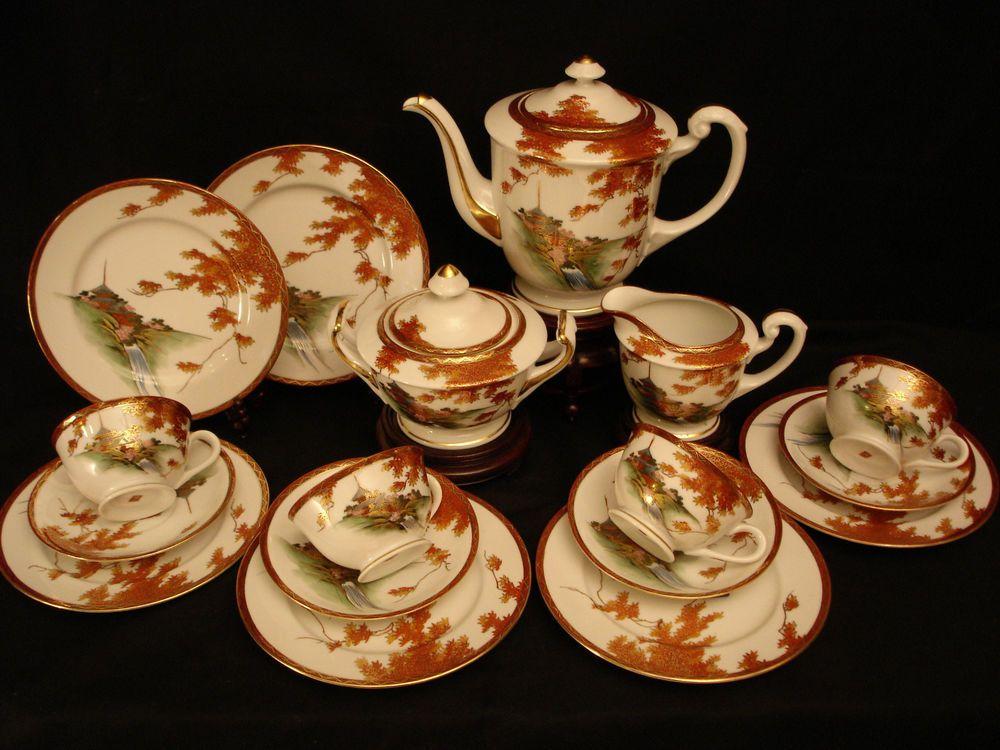 Satsuma Tea Cup /& Saucer plus Cake Plate
