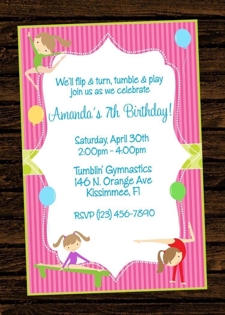 Gymnastics birthday party invitations free addie pinterest gymnastics birthday party invitations free filmwisefo Images