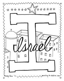 I Is For ISRAEL Coloring Page