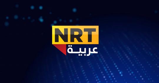 تردد قناة Nrt عربية 2019 على نايل سات News