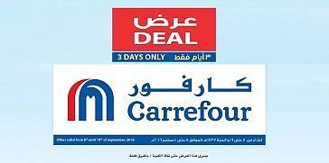 عروض كارفور السعودية من 8 حتى 10 سبتمبر 2016 أقوى العروض لمدة 3 أيام Allianz Logo Day Logos