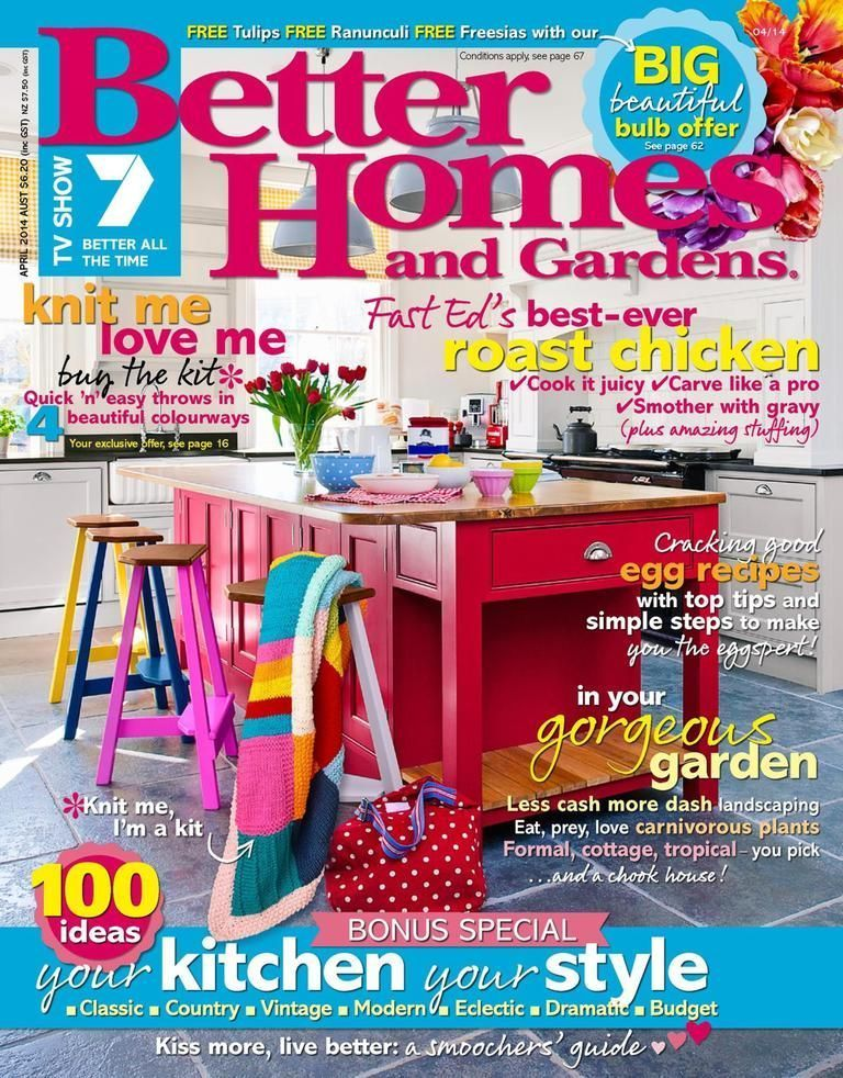 7d3c41c9a1348c2121af38fb736502a0 - Better Homes And Gardens Magazine July 2014