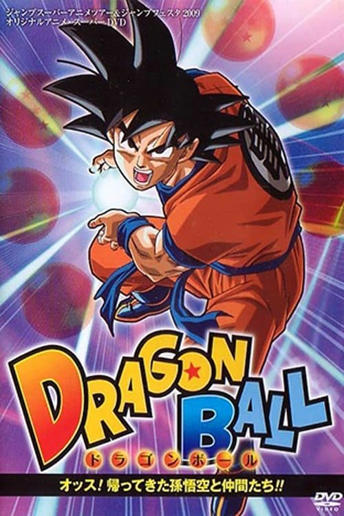 Film dragon ball z kai télécharger vostfr.