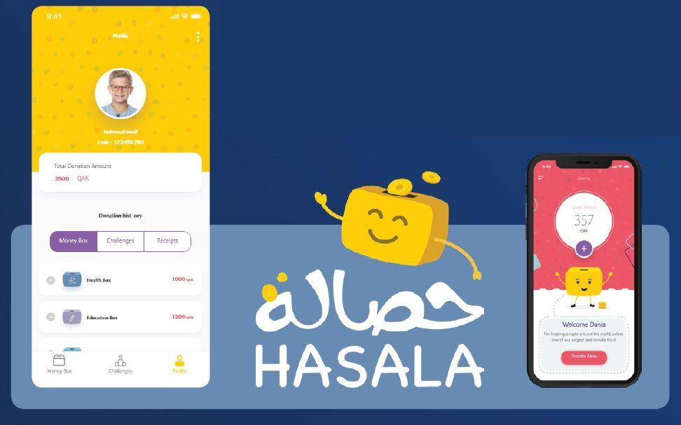 تطبيق للأطفال حصالتي للتدريب على مهارة الادخار والتبرع Ramadan Kareem Ramadan Nouns