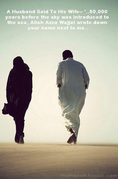 Husband and Wife | Islam | Islam marriage, Love in islam, Islam