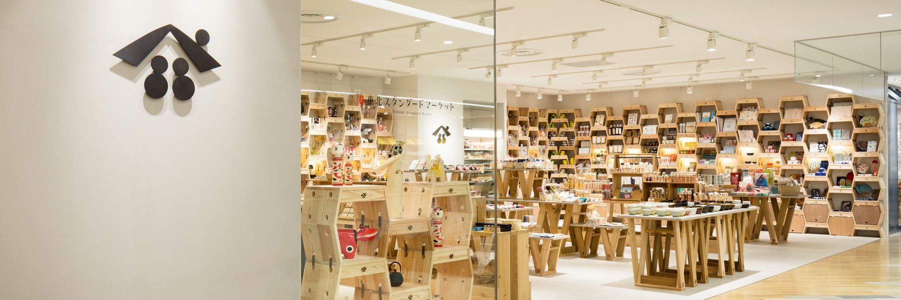 tohoku standard store in japan experiments with wooden units