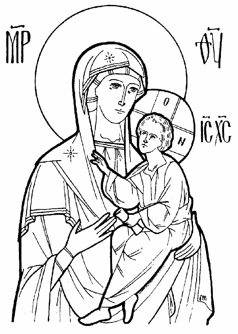 Orthodox Icon Coloring Book. Have the older girls color