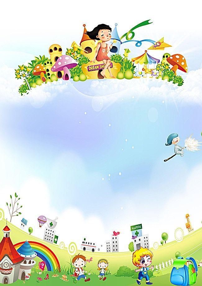 Baground Anak Anak : baground, Childrens, Nursery, Cartoon, Posters,, Kids,
