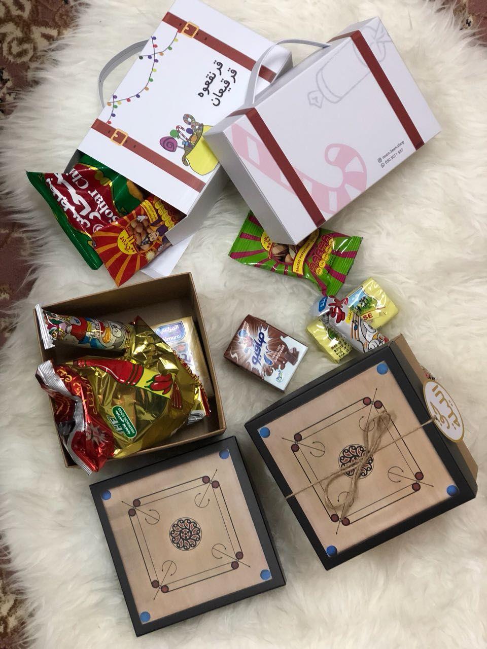 قرقيعان Eid Cards Diy Eid Cards Diy Eid Gifts