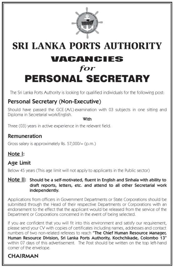 Sri Lankan Government Job Vacancies at Sri Lanka Ports Authority - fit note