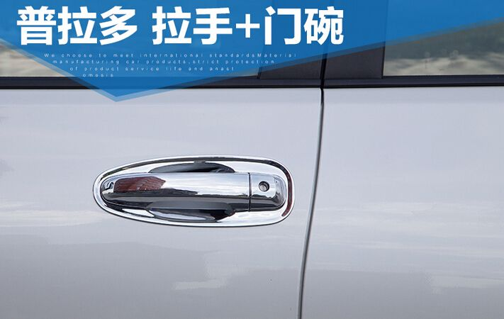 Door Handle Cover And Handle Bowl Auto Door Handle Trim For Land Cruiser Prado 2014 2015 Abs Chrome Auto Access With Images Door Handles Handled Bowls Exterior Accessories