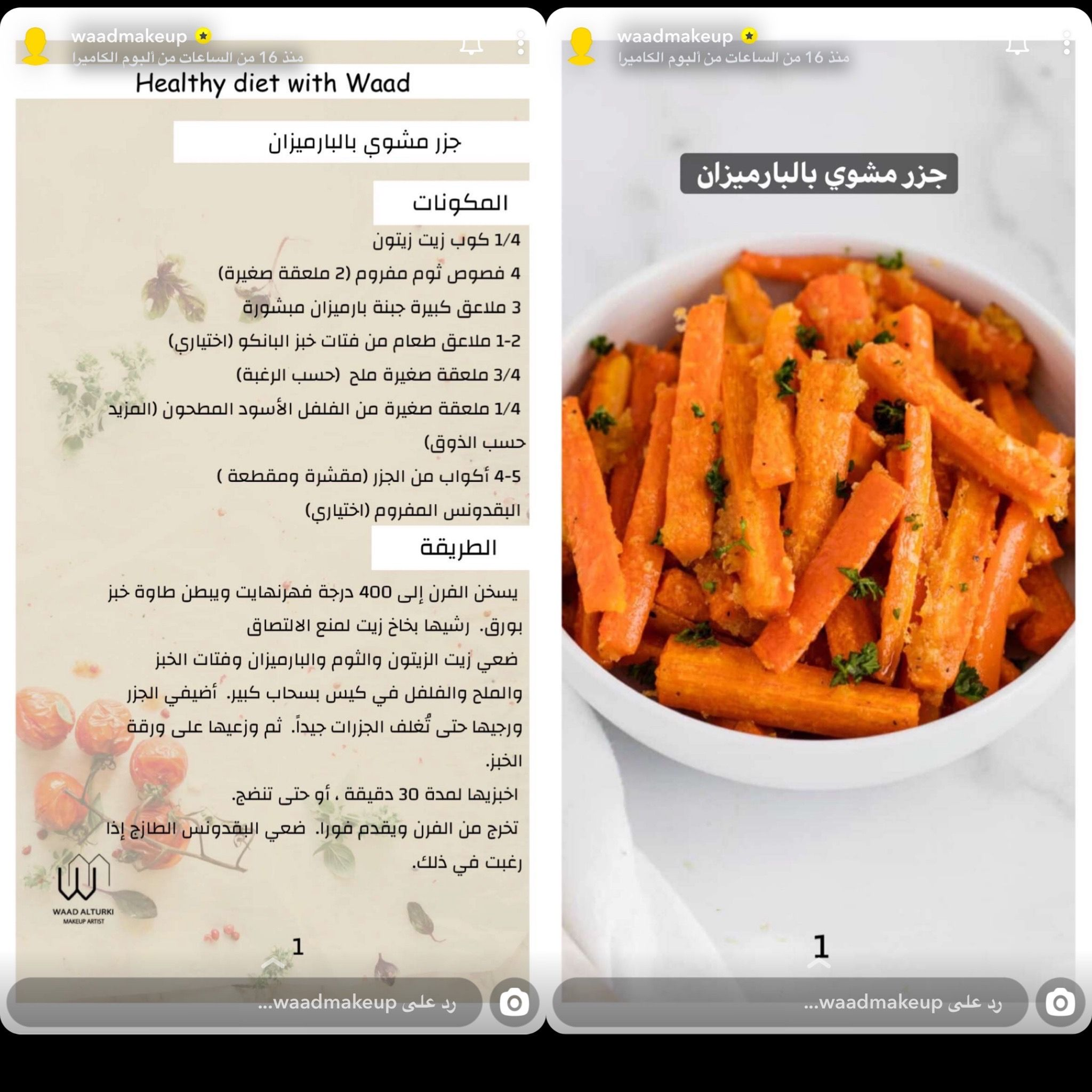 Pin By Najla Ya On وصفات صحية Healthy Diet Healthy Food